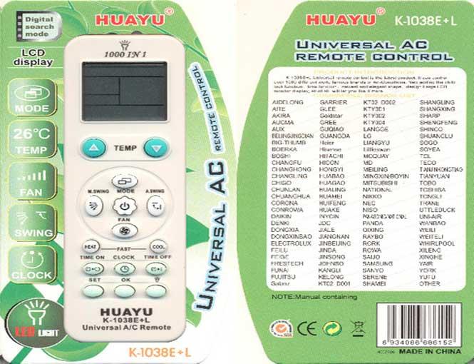 Пульт универсальный для кондиционеров K-1038E+L